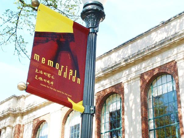 vinyl light pole banner